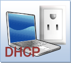 DHCP情報コンセント